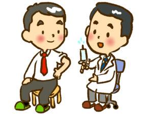 予防接種 | タナココ薬局、接骨・鍼灸院、よもぎ蒸し、カフェ